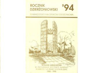 Rocznik Dzierżoniowski 1994