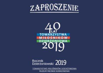 Promocja Rocznika Dzierżoniowskiego 2019