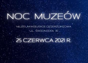 Dzierżoniowska Noc Muzeów